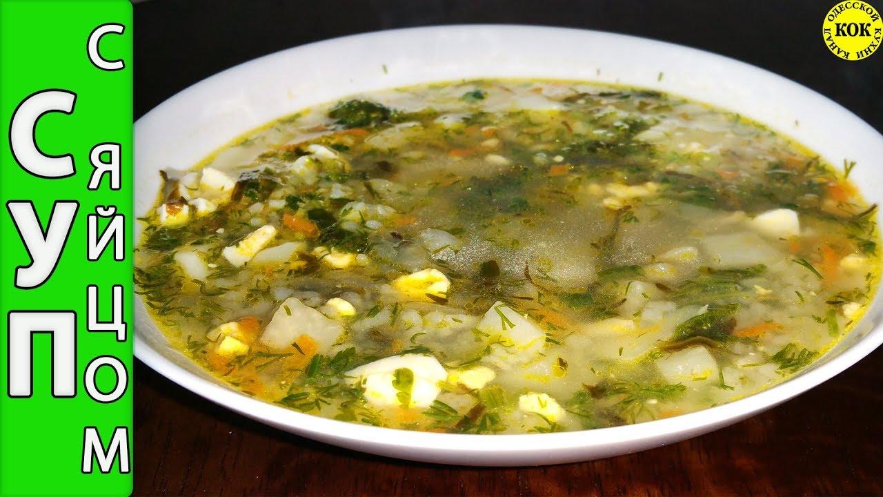 Ароматный рисовый суп с яйцом – до последней ложки