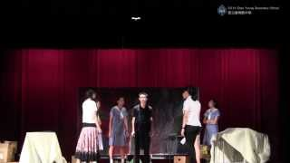 SKHCYSS Inter-House Drama Comp