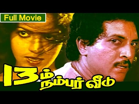 Tamil Full Movie | Pathimoonam Number...
