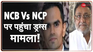 Aryan Khan Drugs Case Investigator NCB officer Sameer Wankhede पर NCP के नए आरोप | Fletcher Patel