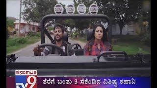 3 Gante 30 Dina 30 Second Review: Pleasant to Watch, Will Entertain You