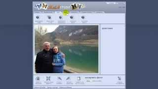 Обработка картинок. Фоторедактор онлайн