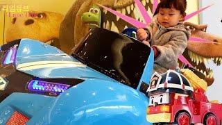 라임이가 변신 자동차 또봇 폴리 자동차를 타고 레이서처럼 붕붕~~! 굿다이노 공룡 영화를 보러 극장에 가다! 라임튜브 LimeTube & Toys