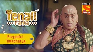 Your Favorite Character | Forgetful Tatacharya | Tenali Rama