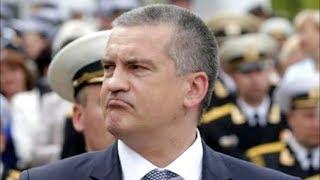 Крым - кажется, что-то пошло не так