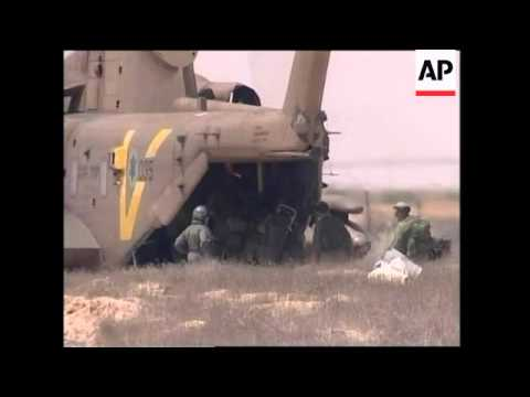 Israeli ground troops on border where Gaza incursion took place