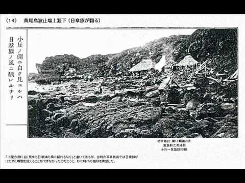 World Should Know the Senkaku Islands of Japan
