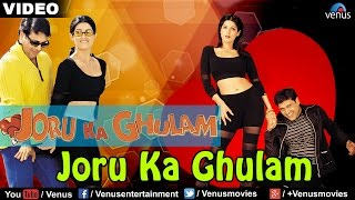 Joru ka ghulam song from the bollywood movie gulam directed by shakeel noorani & produced . starring govinda,twinkle khanna,johnny...