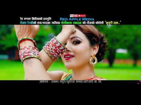 तीज गीत - त्यसै मुसुरी दाल- Tejash Regmi, Kesimaya Ramdam, Prakash Saput & Manjita KC