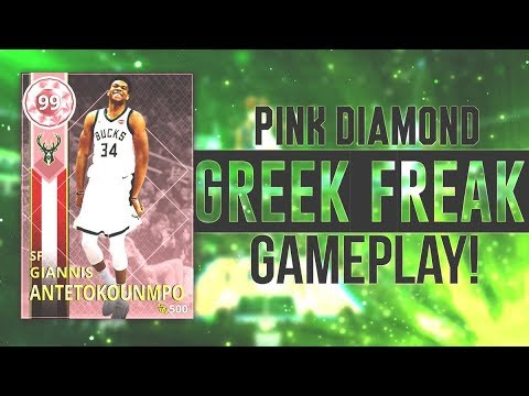 PINK DIAMIOND GIANNIS ANTETOKOUNMPO GAMEPLAY!!! HES MY NEW CENTER!!! CAN HE HOLD DOWN THE PAINT?