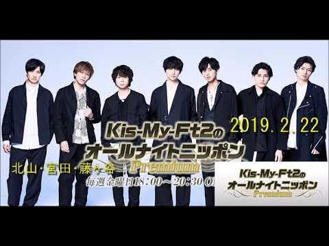 2019.2.22 Kis-My-Ft2()