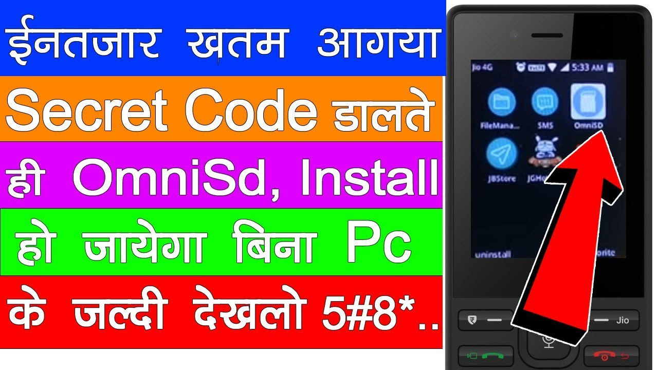 Download Jio Phone Me Omnisd Kaise Install Kare, आगया यह एक