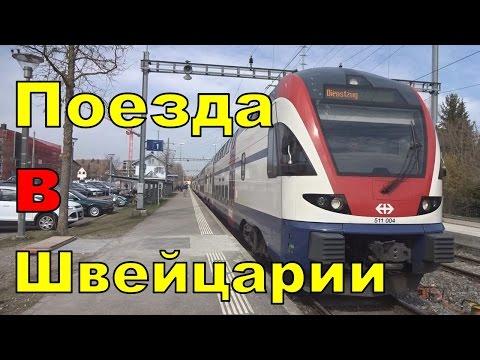 Белая Калитва! Смотреть видео! Сон на локомотиве и последствия!