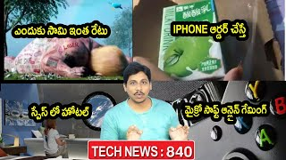Tech News in Telugu:Samsung A32,Oppo f19pro,find x3,redmi note 10,oneplus 9,space 2027,dummy iphone