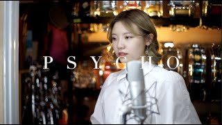 Psycho - Red Velvet (레드벨벳) Cover by Mildy