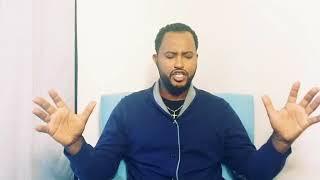 እየፈጨ እና ገንዘብ እየዘረፈ እንዲያገለግል ማርያም ለግብፅ ገዳም ያበረከተችው ሰይጣን yezelalem Hiwot part 45 by k Tizitaw Samuel MP3