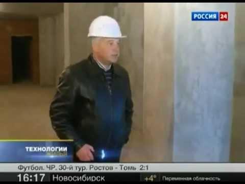 Про ПЕНЕТРОН на телеканале Россия 24