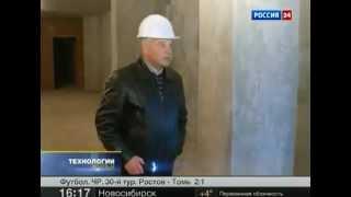 Про ПЕНЕТРОН на телеканале Россия 24(, 2012-03-23T19:49:54.000Z)