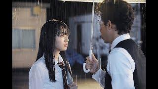 『恋は雨上がりのように』特報2