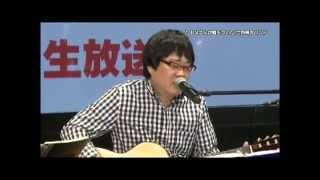 2014.1.20発売「石ころ人生」からの一曲。 六角精児(Vocal & Guitar) ...