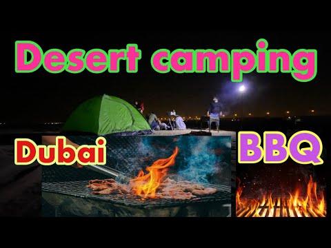 Dubai Desert camping  bbq   trailer   desert ഇൽ ഒരു രാത്രി   short video #desertcamping #dubai