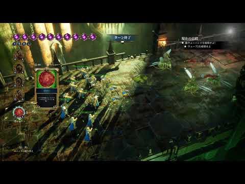 Warhammer Age of Sigmar: Storm Ground_20210616085227 |