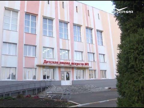 Детская школа искусств в Октябрьске. Народное признание