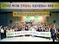 한국여행 (3편) 출장업무시작,서울로이동!!호텔룸투어,두근💓서울 첫!정모&구독자님들과 폭풍수다+즉석!질문 ...