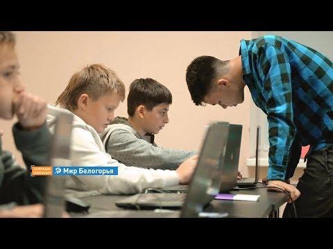 «Алгоритмика»: как научить школьников программированию