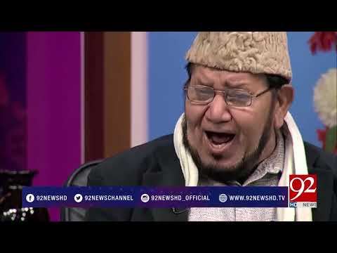 Manqabat : Shaykh Saadi Shirazi - 19 January 2018 - 92NewsHDPlus
