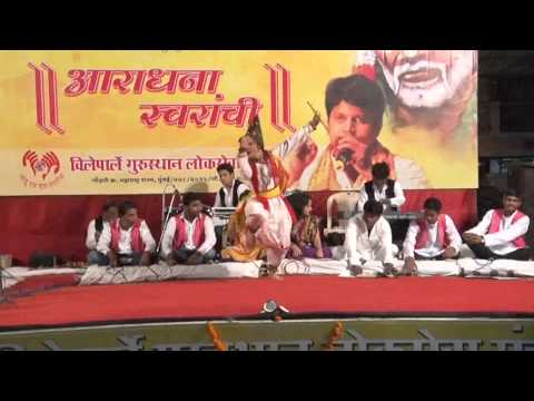 Ujalun Aala Aabhal Ramachya Pari (आराधना स्वरांची) Aaradhana Swaranchi