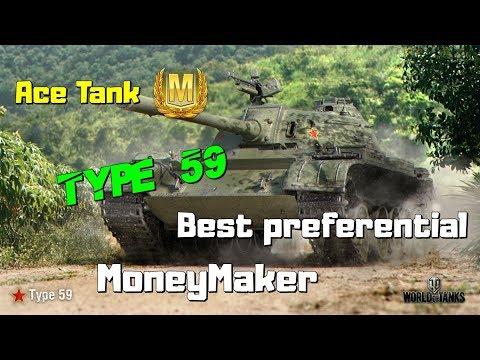 world of tanks blitz preferential matchmaking