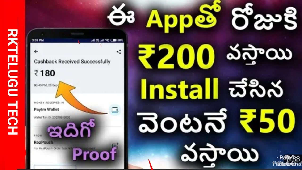 Money earning apps without investment