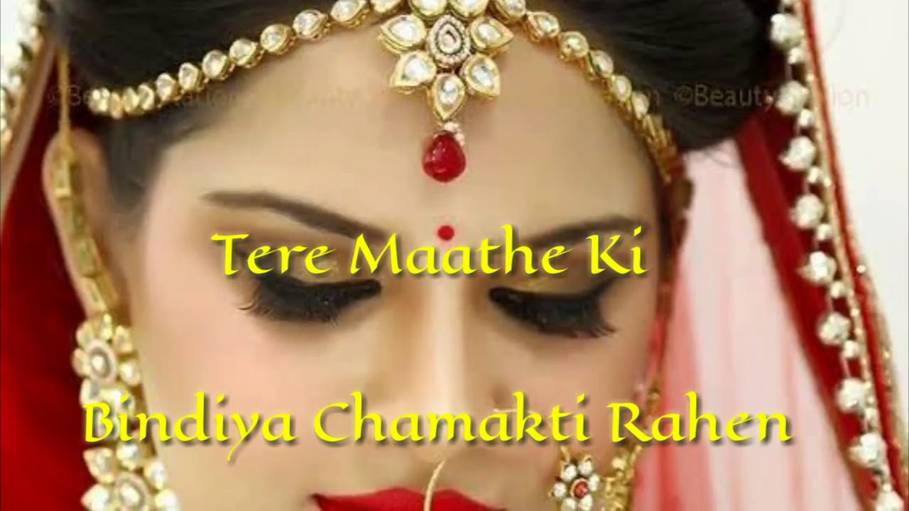 tere mathe ki bindiya chamakti rahe mp3 song