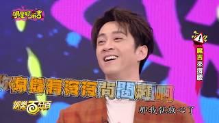 歌手2019 张芯