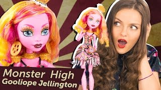 Gooliope Jellington Freak Du Chic (Гулиопа Джеллингтон Цирк Шапито) Monster High Обзор\ Review CHW59