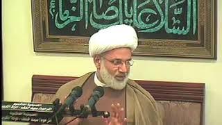 الشيخ زهير الدرورة - هل يجوز قطع قضاء شهر رمضان
