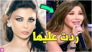 هيفاء وهبي ترد على تقليد نانسي عجرم لها في برنامج لهون وبس nancy / haifa