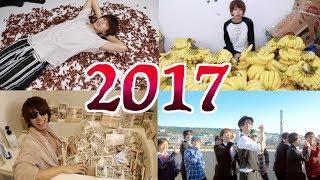 はじめしゃちょー2017年総集編 2017 Video