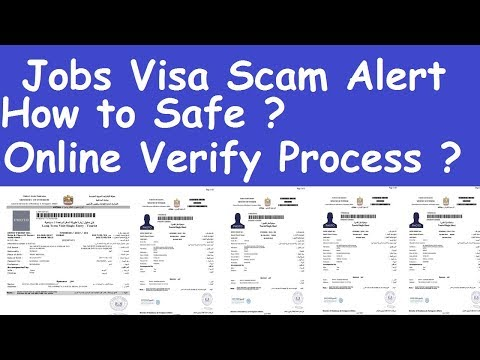 Dubai Jobs Visa Scam Alert l Gulf Country Visa Scam Safe lUneducated and Educated People Visa Verify