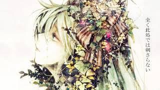 ジャグジー / 初音ミク 【オリジナル曲】