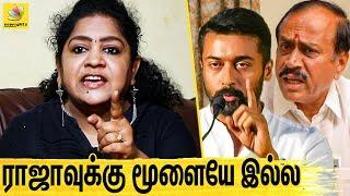 தனியார்மயமாகும் கல்வித்துறை! - Sundaravalli Interview   H.Raja, Actor Suriya