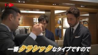 干場編集長の自腹買い Vo.1 ~ERMENEGILDO ZEGNAでスーツを買う~
