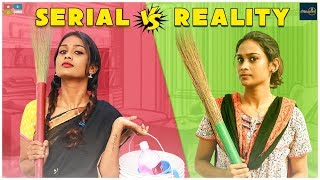 Serial VS Reality || Poornima Ravi || Araathi || Tamada Media