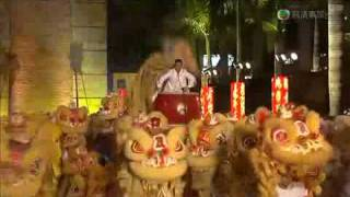 第28屆金像獎開幕,火影忍者背景音樂