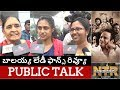 NTR Kathanayakudu Public Talk | Balayya Lady Fans Public Talk Ntr Biopic | Friday Poster