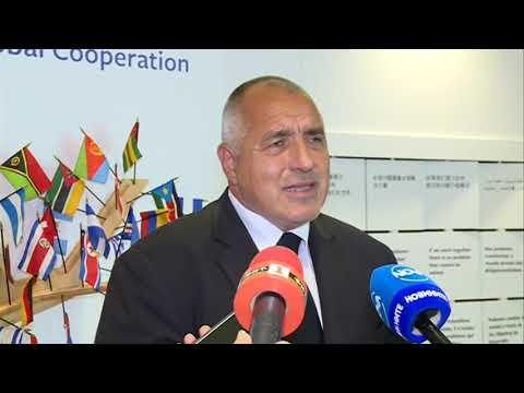 Бойко Борисов: Усилията на България в борбата с разпространение на наркотици се оценяват високо. Неслучайно бяхме съ-домакин на събитието, тъй като едни от най-успешните и мащабни акции в тази посока са на българските спецслужби съвместно с Агенцията за борба с наркотиците на САЩ. И сега действащите служби също са ценени. На челните места сме в борбата и с контрабандата, и с трафик на хора, както и по задържана и осъдени трафиканти. Надявам се проблемът, повдигнат на това ниво, да ангажира повече лидери и да доведе до резултатни действия в световен мащаб.