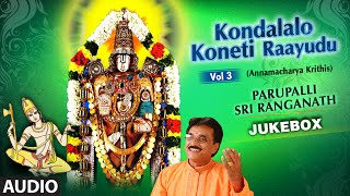 Parupalli Ranganath Annamyya Songs► Kondalalo Koneti Raayudu Annamayya | Telugu Devotional Songs