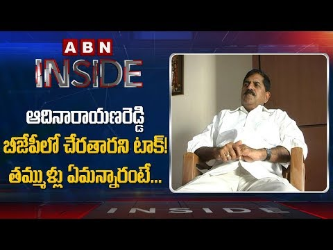 Reasons behind Adinarayana Reddy staying away from TDP Politics | Inside