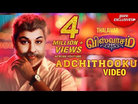 Adchithooku Song Thalaivar Version| Viswasam Songs | Ajith Kumar, Nayanthara | D | MGR | ATW